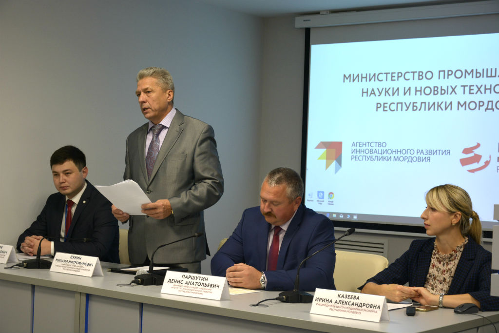 «Цветлит» принял участие в приеме делегации из Казахстана