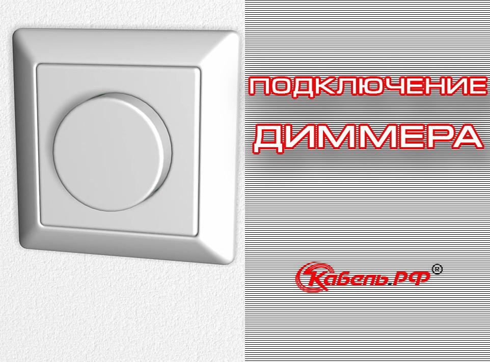 3D-ролик «Кабель.РФ» и «Цветлит» уже на YouTube!