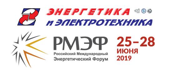 ООО «КЗ «ЦВЕТЛИТ» приглашает на выставку «ЭНЕРГЕТИКА и ЭЛЕКТРОТЕХНИКА»