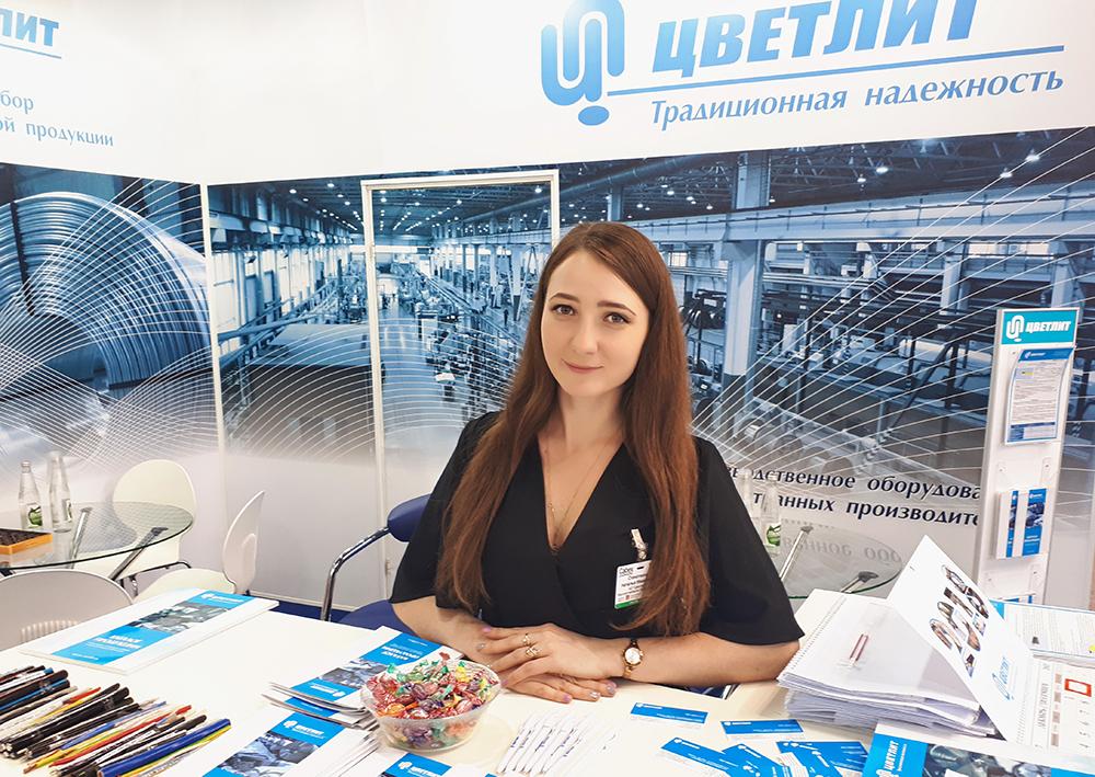 АО «Цветлит» приняло участие в 17-й международной выставке кабельно-проводниковой продукции Cabex-2018.